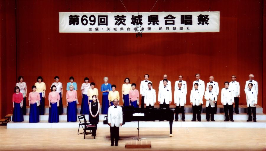 2015.6.7 茨城県合唱祭